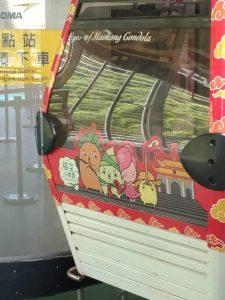 台湾・猫空ロープウェイ
